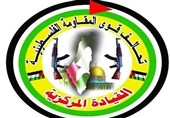 مقاومت فلسطین حضور نماینده «ابومازن» در نشست منافقین را محکوم کرد