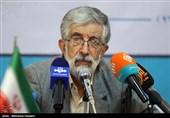 دعوت حداد عادل از مردم تهران برای رأی به لیست 30 نفره شورای ائتلاف