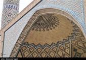 عوامل کاهش کارکرد مساجد