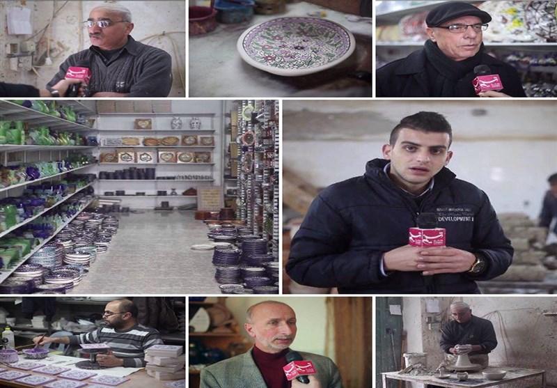 رام الله/صنایع دستی/کنار خبر01