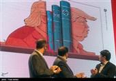 İran'da Trump'la Dalga Geçen Karikatür Yarışması