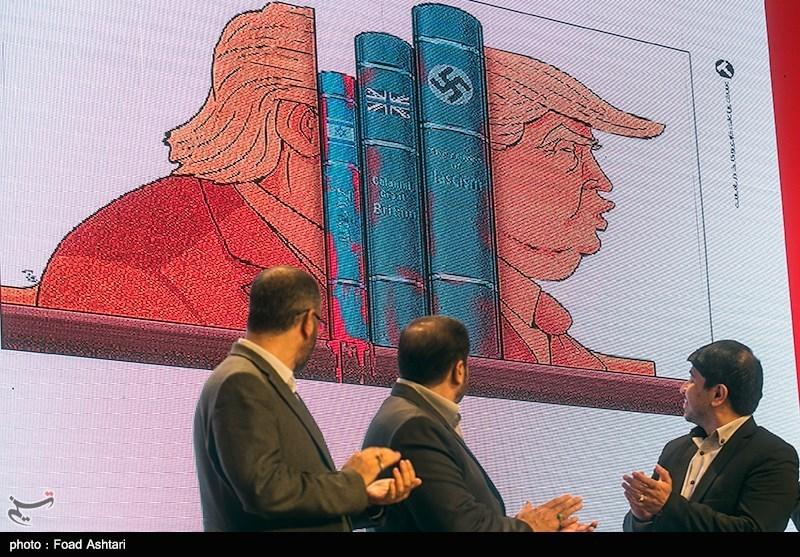اختتامیه جشنواره کاریکاتور ترامپیسم