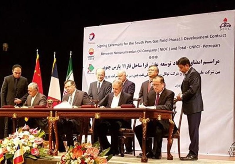 France's Total, China's CNPC Sign Major Gas Deal with Iran