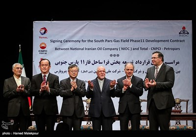 French Total, Chinese CNPC Seal Gas Deal with Iran