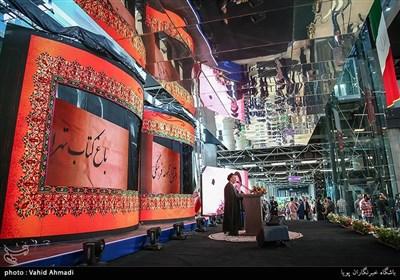 افتتاح متنزه الکتاب فی طهران