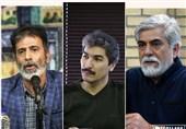 هیئت انتخاب آثار تهرانی جشنواره تئاتر سوره معرفی شدند