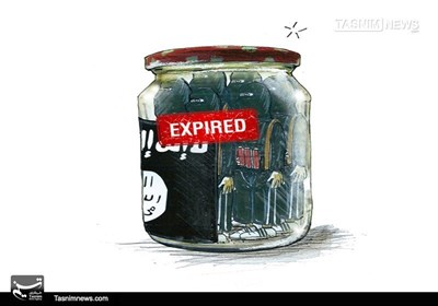 داعش کی حد میعاد ختم!