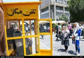 اقامت به اندازه کل جمعیت ایران در 108 روز