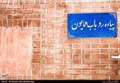به مناسبت 14 مهر روز تهران/ 12 فیلم برای شنیدن لهجه «طهرونی»