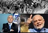 بھارت اور اسرائیل