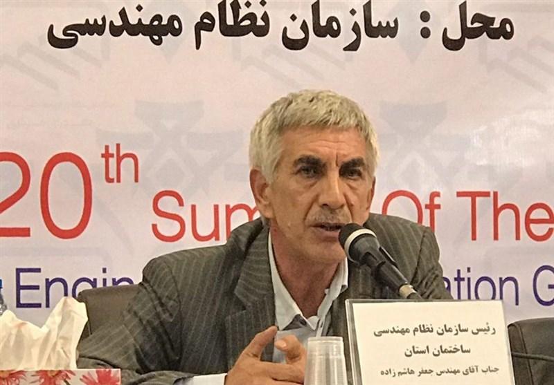 اجلاس هیئت عمومی سازمان نظام مهندسی ساختمان ایران در ارومیه برگزار میشود
