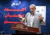 نقش حاج احمد متوسلیان در پیدایش حزب الله لبنان برای جامعه تبیین شود