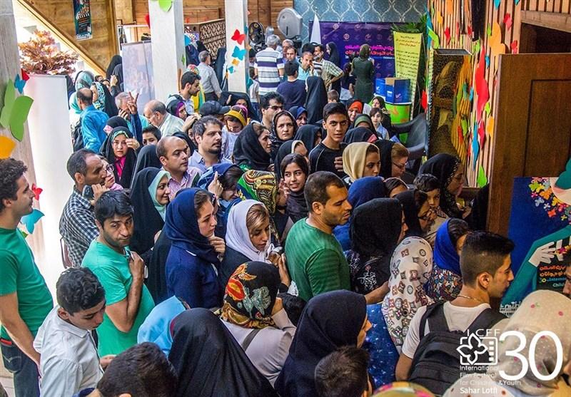 جشنواره فیلم کودک اصفهان
