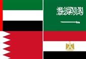 دول الحصار تعلن تلقیها الرد القطری وتقول انها سترد فی الوقت المناسب ایضا