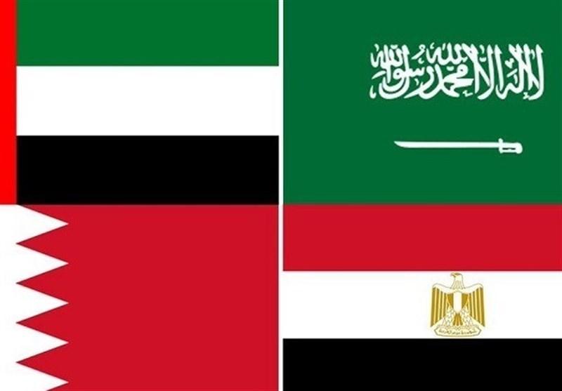 پرچمهای تحریم کنندگان قطر