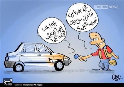 کاریکاتور/ تغییر از نوع خودروه داخلی!!!