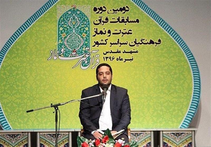افتتاحیه مسابقات فرهنگیان