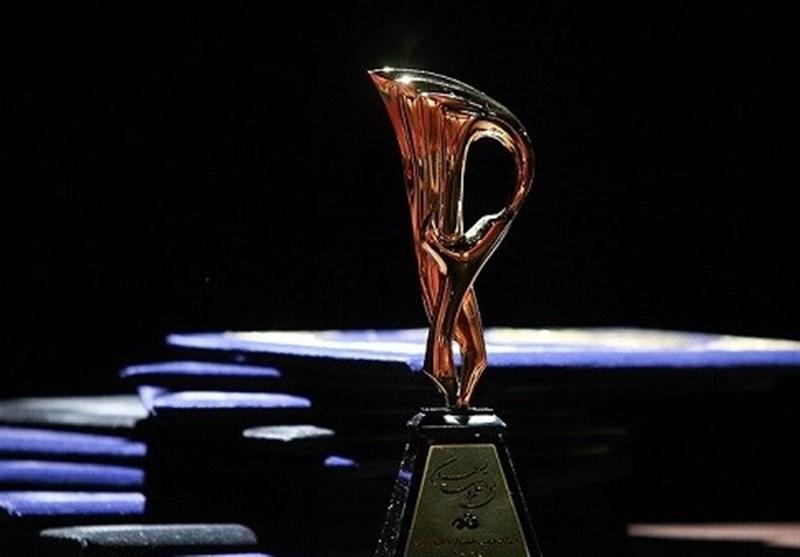 برگزیدگان جایزه قلم زرین معرفی شدند