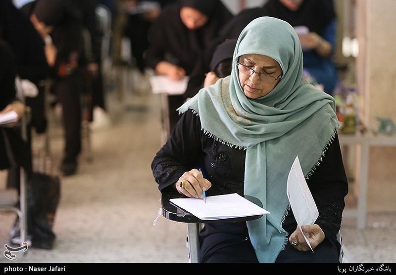 کنکور 96-دانشگاه شهید بهشتی