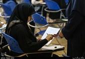 میزان تاثیر سوابق تحصیلی در کنکور تا دو سال آینده افزایش نمییابد