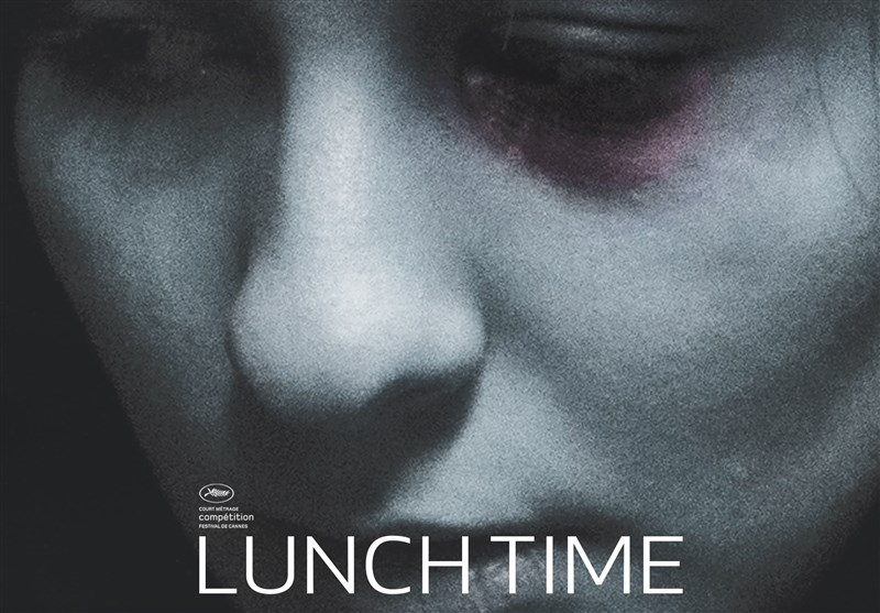 Iran's 'Lunch Time' Awarded Best Short Film in Interrobang Festival