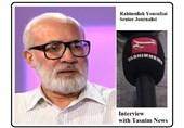 امریکہ کی پالیسی سامراجی، ایرانی حکومت کو گرانا چاہتا ہے/ چند سالوں کے دوران بائیس ممالک میں بمباری کر چکا ہے