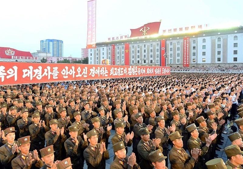 جشن کره شمالی