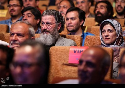 Int'l Children's Film Festival Wraps Up in Iran's Isfahan