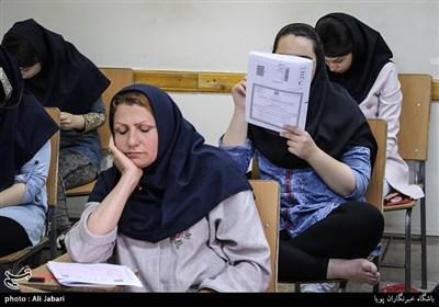 کنکور96 -دانشگاه امیرکبیر