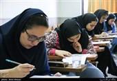 سرپرست آموزش و پرورش اصفهان شایعات را رد کرد؛ فردا هیچ امتحانی برگزار نمیشود