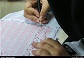 داوطلبان علاقهمند به دانشگاه آزاد در آزمون سراسری 97 ثبتنام کنند