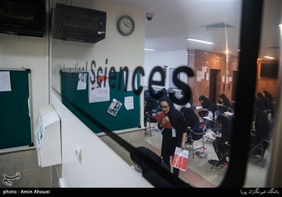 کنکور96 -دانشگاه الزهرا