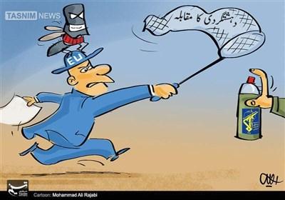 یورپین پارلیمنٹ اور داعش کے درمیان رابطہ !!!