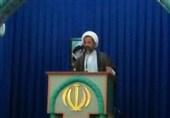 امام جمعه موقت بوشهر: القای ناامیدی در جامعه اهداف آمریکا را محقق میکند