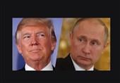 تماس تلفنی ترامپ با پوتین درباره آتشسوزی در جنگلهای سیبری