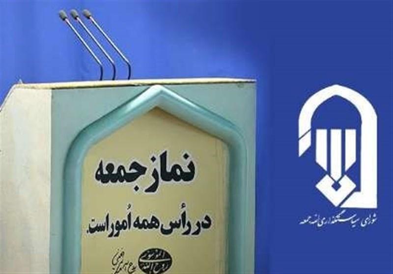 تجزیه کشورهای اسلامی راهبرد رژیم صهیونیستی برای نابودی جریان مقاومت در منطقه است