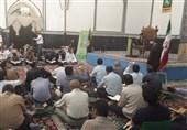 41محفل انس با قرآن همزمان با دهه فجر در کرمانشاه برگزار میشود