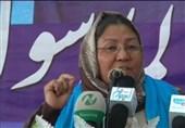 شورای صلح افغانستان: روند صلح از اختیار این شورا خارج شده است