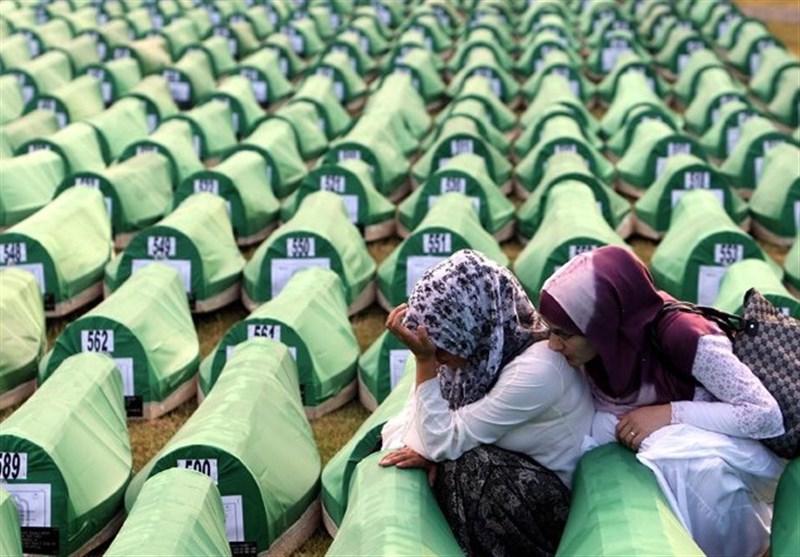 قتل عام مسلمانان سربنیتسا مارش میرا بوسنی