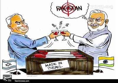 کاریکاتور/ همراهیسیاسینظامی هند و رژیمصهیونیستی