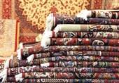 صادرات فرش در وضعیت خوبی قرار ندارد/فرشهای ایران بازگردانده میشود