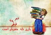ادبیات کودک و نوجوان ایران ظرفیت جهانی شدن دارد