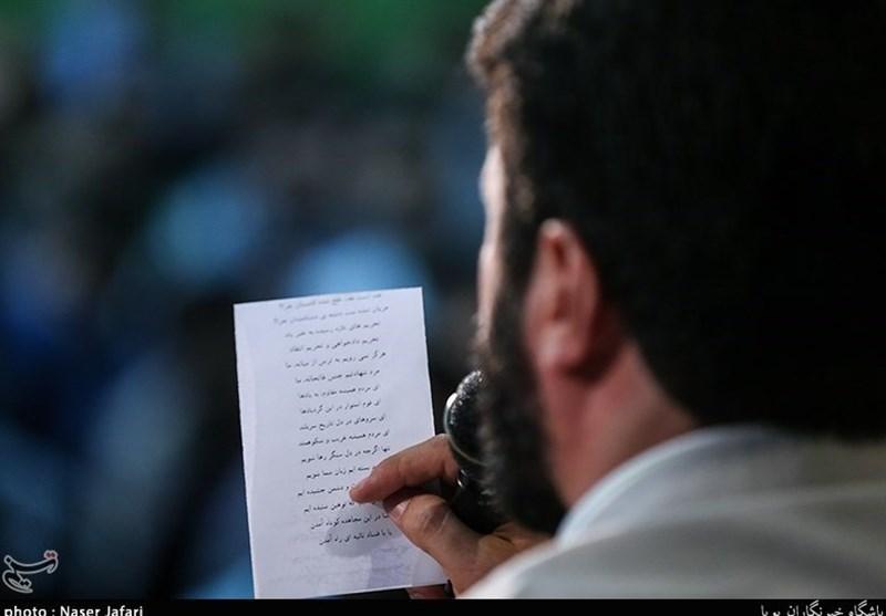 مداحی حماسی میثم مطیعی درباره توقیف نفتکش انگلیسی توسط سپاه