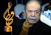 تجلیل از محمدعلی کشاورز در هفدهمین جشن حافظ