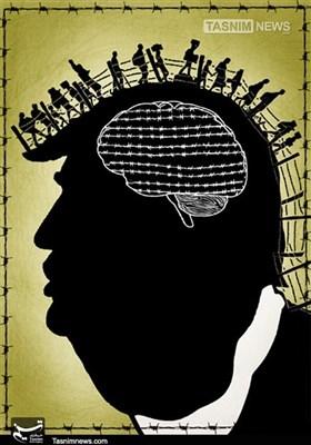 ظاهرة الترامبیة فی السیاسة الأمریکیة
