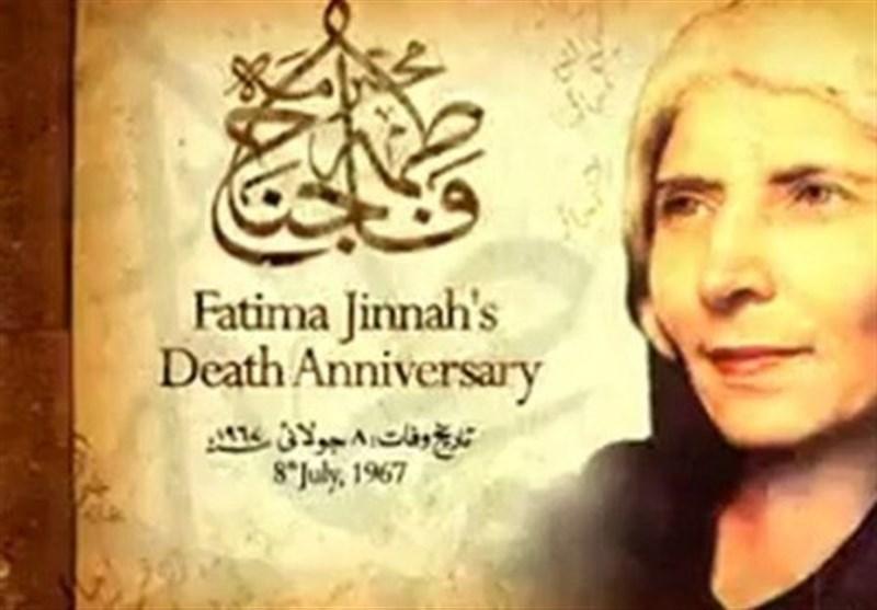 """پاکستان کی عظیم ماں """"فاطمہ جناح"""" کی 50ویں برسی آج منائی جا رہی ہے"""