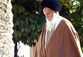 نمایشگاه آثار مرحوم آیت الله ملک حسینی در یاسوج برگزار میشود