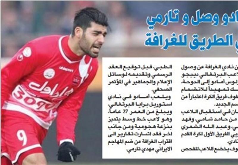 Iran's Taremi Linked with Qatari Club Al-Gharafa: Report