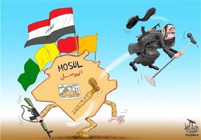 کاریکاتیر.. العراق یعلن طرد داعش من الموصل