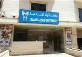 کارشکنیهای وزارت علوم علیه دانشگاه آزاد به لبنان رسید